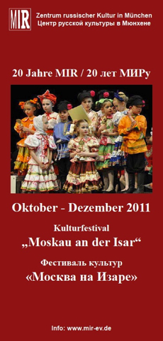 Programm Oktober - Dezember 2011