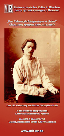 Programm zum 150. Geburtstag von Maxim Gorki