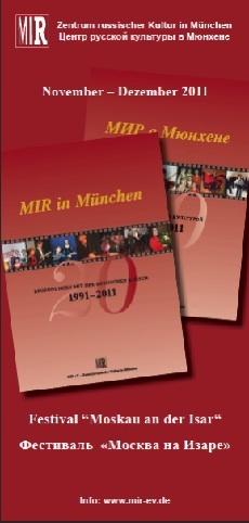 Programm November - Dezember 2011