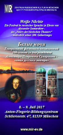Programm Mai - Juli 2017