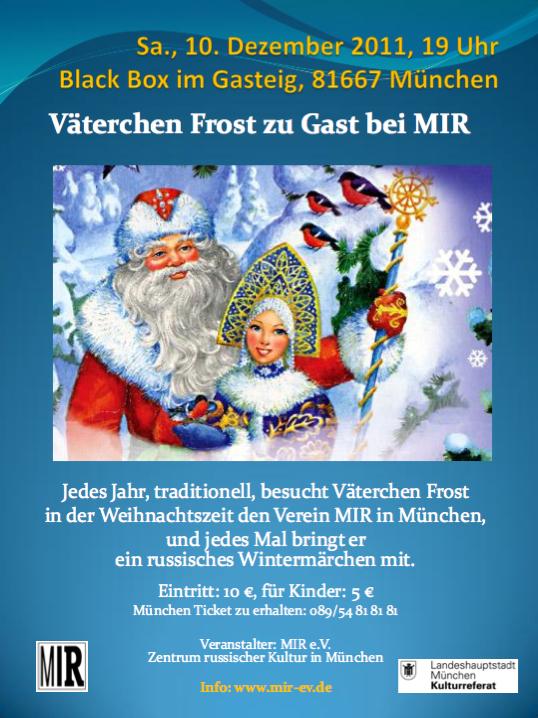 Wintermärchen 2011